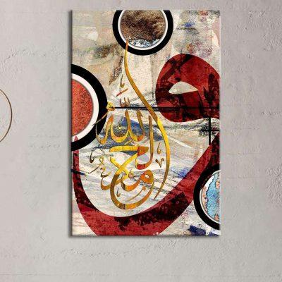 Alhamdolillah-Arabic-Islamic-Calligraphy-art-75x50cm-print-on-canvas-Wall-Art-Decor.jpg