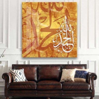 Alhamdolillah-Arabic-Islamic-Calligraphy-art-print-on-canvas-Wall-Art-Decor-80x80-cm.jpg