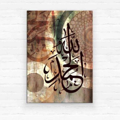 Alhamdulillah-Islamic-Calligraphy-Arabic-Calligraphy-Art-print-on-canvas-40x60-cm.jpg