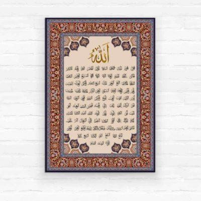 Asma-Allah-Names-of-Allah-Islamic-Calligraphy-Arabic-Calligraphy-Art-print-on-canvas-30x42-cm.jpg