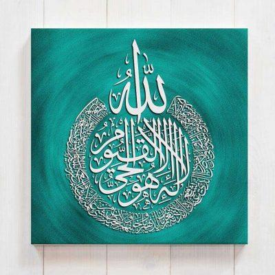Ayatul-Kursi-Calligraphy-60x60-cm-Cyan-color-Canvas-print-Islamic-Arabic-Calligraphy-Art-print-on-canvas.jpg