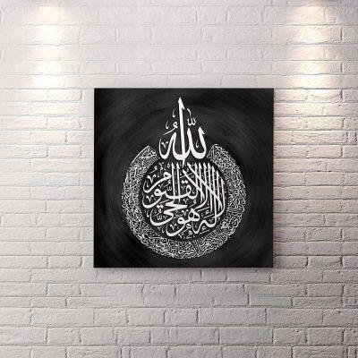 Ayatul-Kursi-Calligraphy-80x80-Black-Canvas-print-Islamic-Arabic-Calligraphy-Art-print-on-canvas.jpg