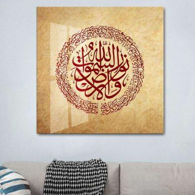 Islamic-Arabic-Calligraphy-Art-print-on-canvas-Surah-An-Nur-2435-Al-Quran-al-Kareem-القرآن-الكريم-80x80-cm.jpg