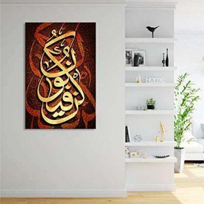 Islamic-Calligraphy-Kun-faya-kun-Print-on-canvas-80x55cm-Wall-art-Decor.jpg