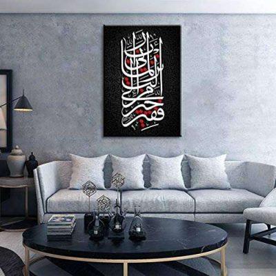 Islamic-Calligraphy-Surah-Al-Qasas-VerseAyat-Al-Quran-Al-Kareem-90x60cm-print-on-canvas-wall-art-decor.jpg
