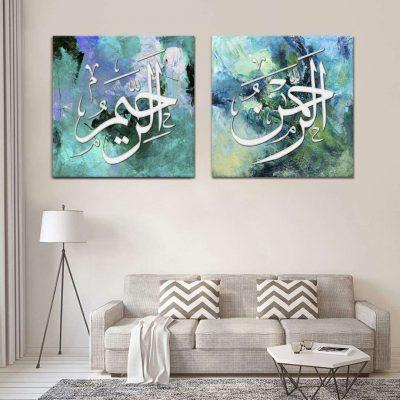 Islamic-Calligraphy-Wall-art-set-of-Two-Names-of-Allah-Al-Rehman-Al-Rahim-print-on-canvas-70x70-cm.jpg
