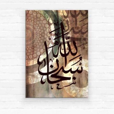 Subhan-Allah-Islamic-Calligraphy-Arabic-Calligraphy-Art-print-on-canvas-60x90-cm.jpg